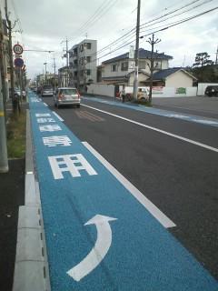 ご存知ですか?自転車専用レーン(尼崎市)